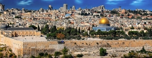 Jerusalem - The City of David May 15, 2021 at 1pm Chicago time (Repeat)
